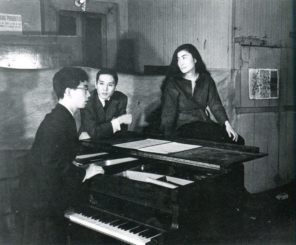 Minoru Niizuma, Yoko Ono and others at the Chambers Street loft, 1962. Gelatin silver or digital print, printed 2016, 8 x 10 in. Collection of Yoko Ono, New York. © Yoko Ono Left to right: Toshi Ichiyanagi, Toshiro Mayuzumi, Yoko Ono